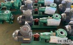 耐腐蚀化工泵安装顺序及注意事项