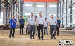 副市长宁伟一行走访安徽江南泵阀集团调研技改项目