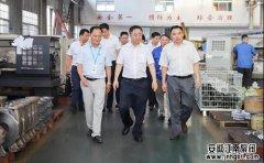 市纪委书记王珏走访调研江南泵阀