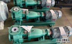 卧式防腐蚀泵选型要素及安装步骤