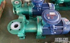 关于耐酸碱磁力泵内外磁钢的材料选用分析