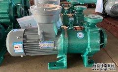 磁力泵驱动泵泄漏怎么办?