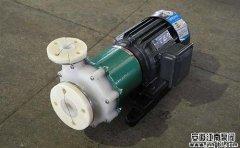 耐腐蚀泵在农药生产中的应用