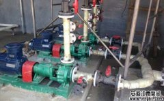 问:离心泵扬程和流量关系有哪些?