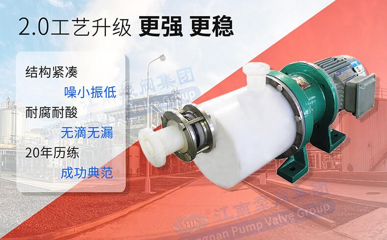 SZCF强力自吸磁力抽桶泵