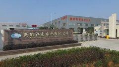 安徽江南泵业厂家