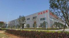 安徽江南泵业水泵厂