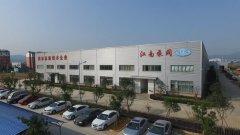 安徽江南泵业|专业耐腐蚀泵厂家