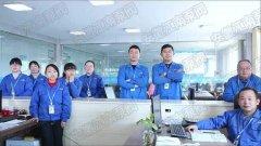 江南水泵厂家直销-水泵销售部