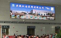 """安徽江南""""新马甲""""在泾县高铁站上墙了!"""