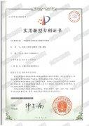 新型耐腐蚀泵集装式机械密封专利