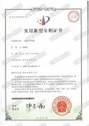 进口单向阀门专利证书