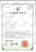 防静电耐腐蚀化工泵泵盖专利