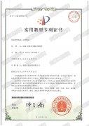 超高分子量聚乙烯压塑模具专利