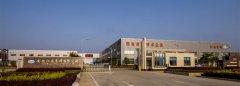安徽江南泵阀有限公司怎么样?